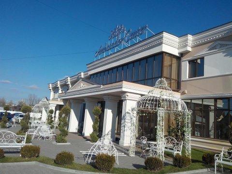 Ambasador Center Craiova