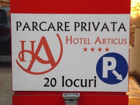 Parcare privata Hotel Articus