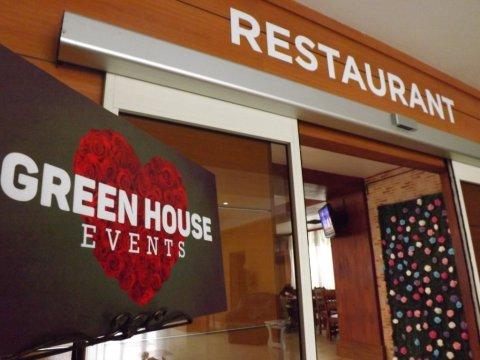 Green House Events Craiova