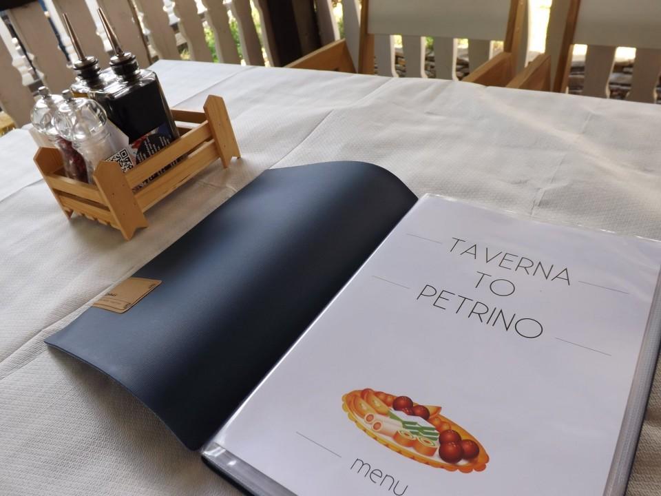 Meniu Taverna Petrino Craiova fost Genovesse