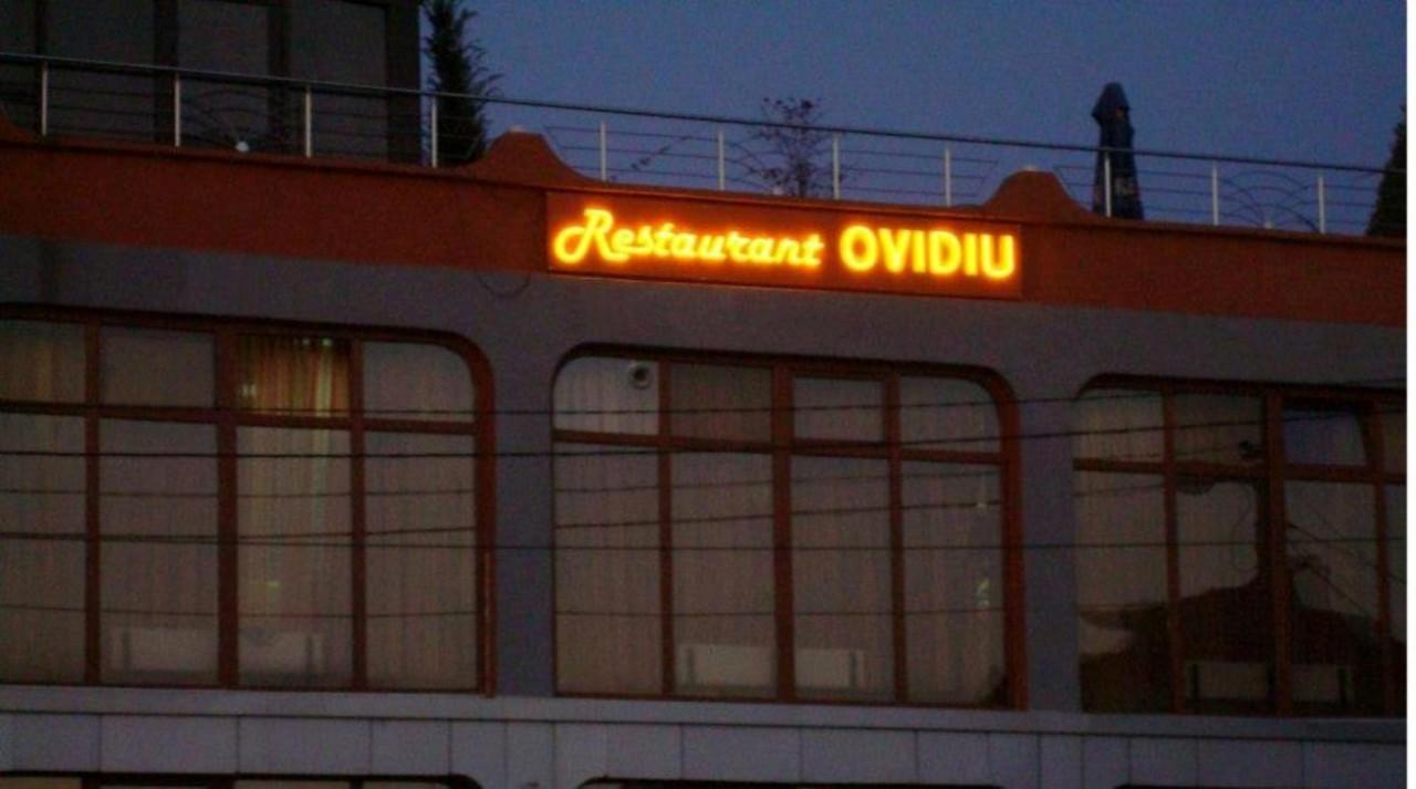 Restaurant Ovidiu Craiova sigla